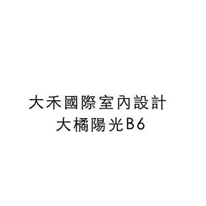 大橘陽光B6