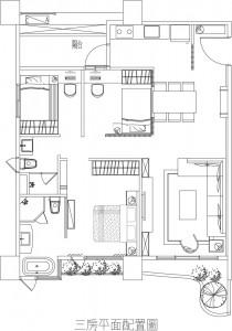 大禾國際室內設計 飛鳥觀止 3房平面配置-Model