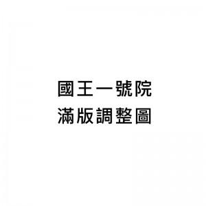 間隔-01