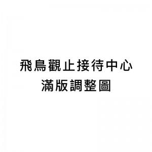 間隔-03